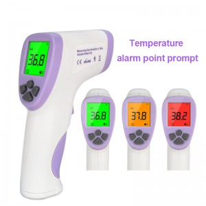 Baby Adult Temperature Thermometer Non Contact Infrared Forehead Digital